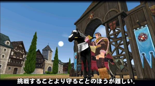 mabinogi_2009_10_22_107.jpg