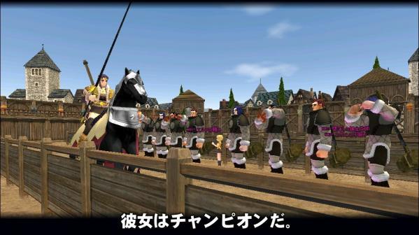mabinogi_2009_10_22_108.jpg