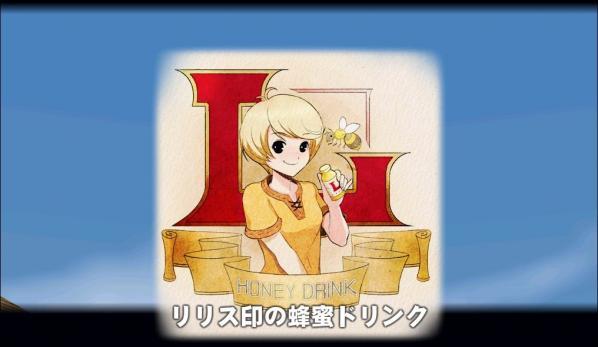 mabinogi_2009_10_22_111_20091024184544.jpg