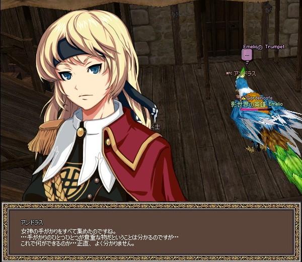 mabinogi_2009_10_23_019.jpg