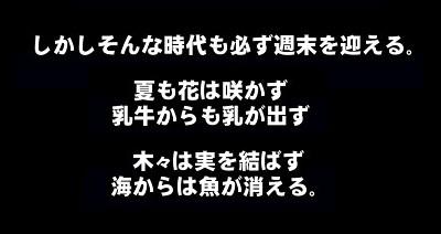 mabinogi_2009_10_23_032.jpg