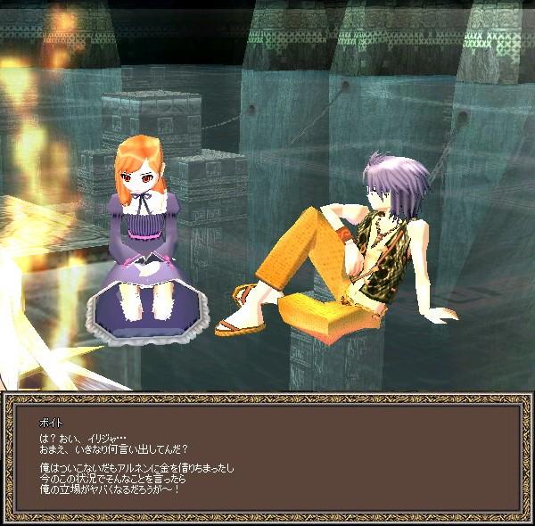mabinogi_2009_10_24_065.jpg
