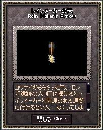 mabinogi_2009_10_24_094.jpg