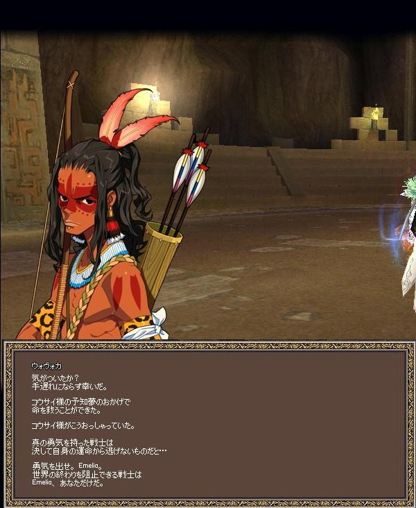 mabinogi_2009_10_24_120.jpg