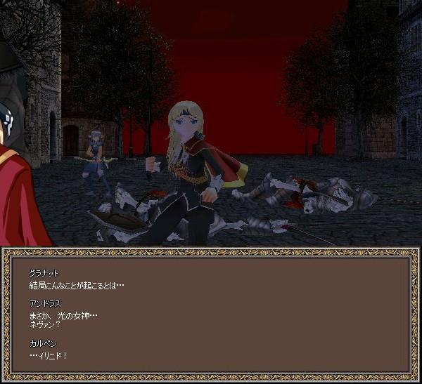 mabinogi_2009_10_25_038.jpg