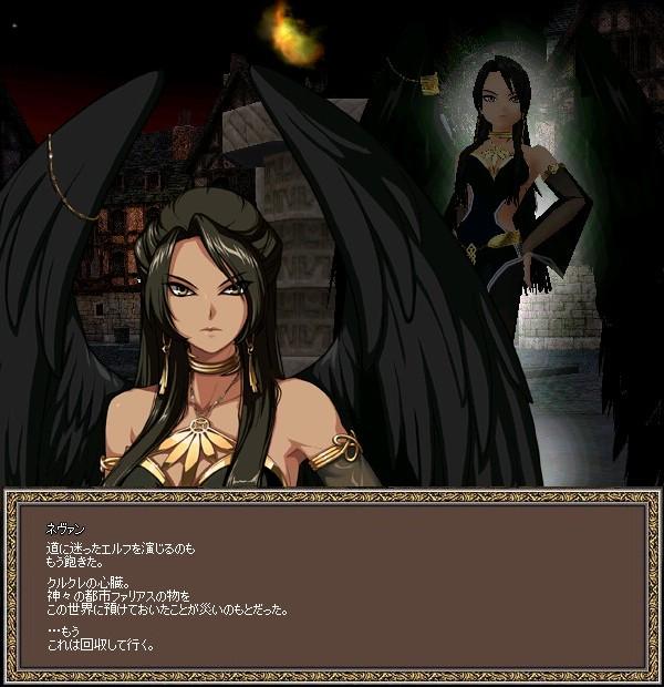 mabinogi_2009_10_25_042.jpg