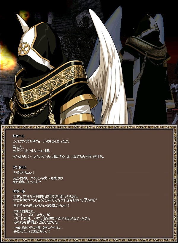 mabinogi_2009_10_25_045.jpg