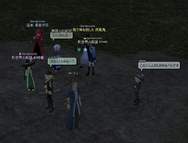 mabinogi_2009_11_03_002.jpg