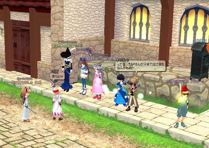 mabinogi_2011_04_09_004.jpg