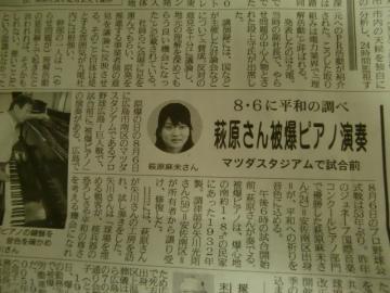 7月17日新聞