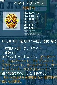 Maple111106_120521.jpg