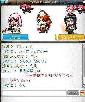 Maple111116_000901.jpg