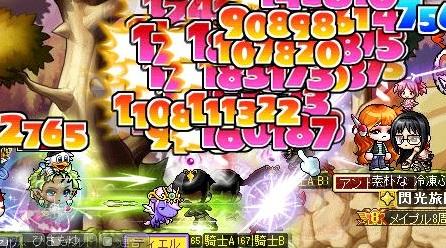 Maple111124_220039.jpg