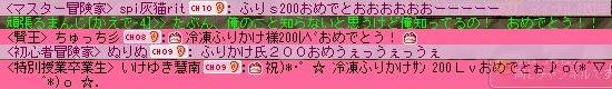 Maple111124_220620.jpg