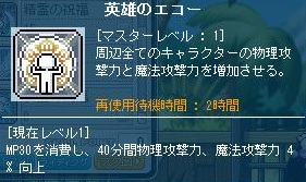 Maple111124_221652.jpg