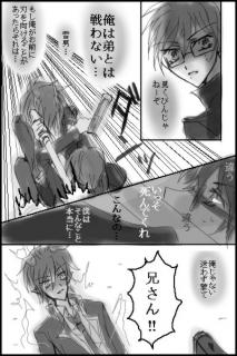 青エク漫画-1