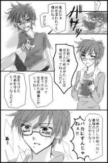 青エク漫画-2-4