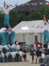 20090919.jpg