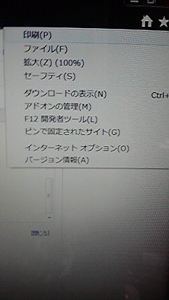 2012020413330000.jpg