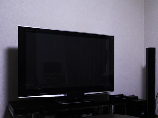 warmer_tv