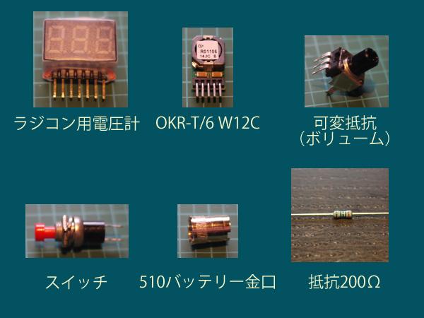 parts4.jpg