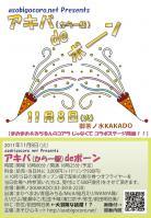 1108_20111107045135.jpg