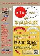 1222_20111206045548.jpg
