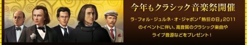 main_img_convert_20110504151214.jpg
