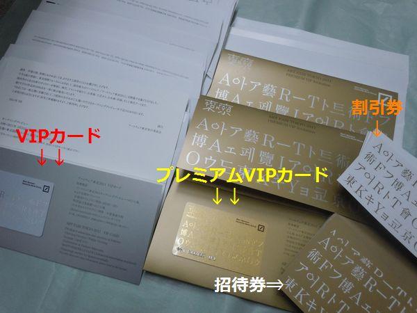 DSCN1749.jpg