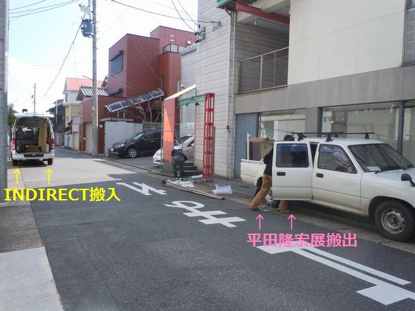 DSCN1809_20110308175248.jpg