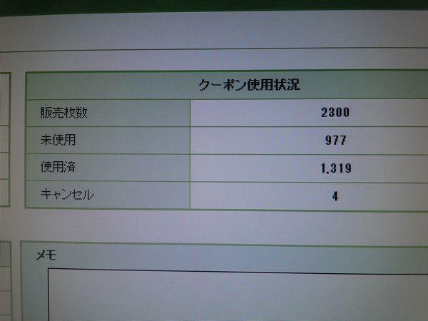 DSCN2689.jpg