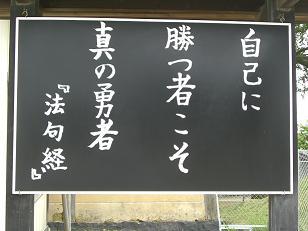 20090909 002