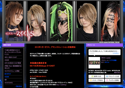 スクリーンショット(2012-02-14 12.53.15)