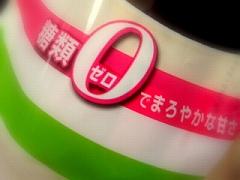 010_20120204165313.jpg
