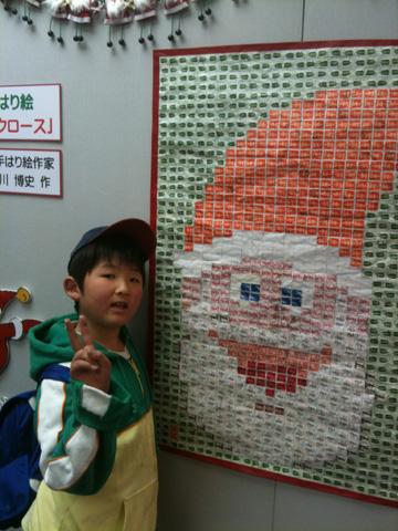 2011.12.18.サンタ貼り絵切手IMG_360x