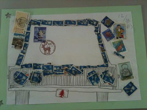 2011.12.18.健の切手貼り絵IMG_4113 のコピー