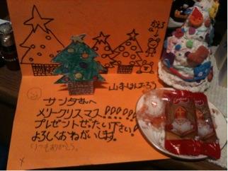 2011.12.24.サンタさんへカードIMG_3261