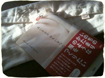 2012.1.17.うさぶろう<br /><br /><br />さうさんの本と360x