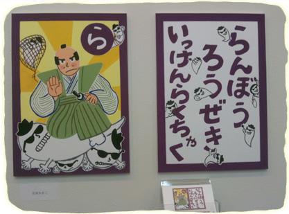 2012.1.24.宮原さん作品420xIMG_4305 のコピー