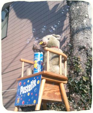 2012.2.12.●シャボン玉熊さんIMG_ のコピー