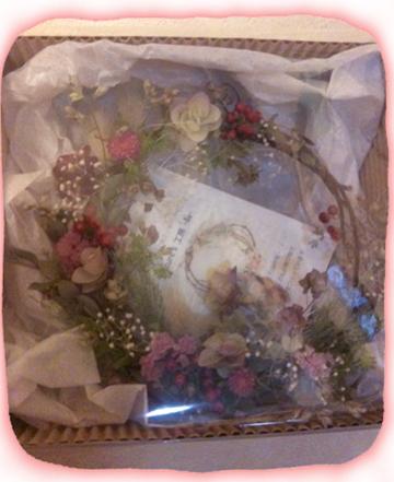 2012.3.13.晶さんリース箱入りIMG_4574