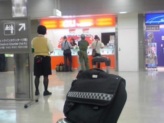 成田空港KDDIカウンター