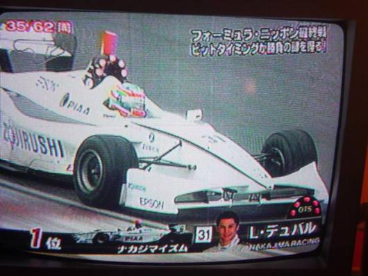 F1グランプリニュース