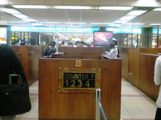 デンバザール国際空港(2)