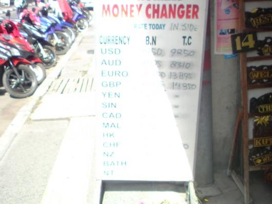 インドネシア マネーチェンジ