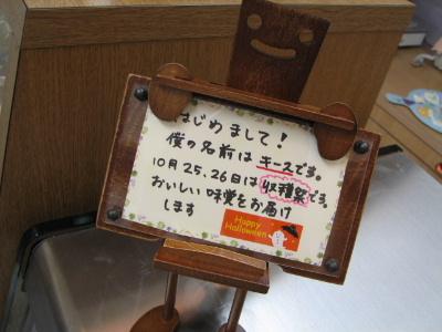 2009_10220012.jpg