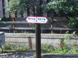 039_320_20091012090709.jpg