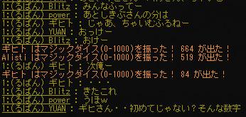 09092007.jpg