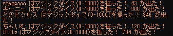 09100703.jpg