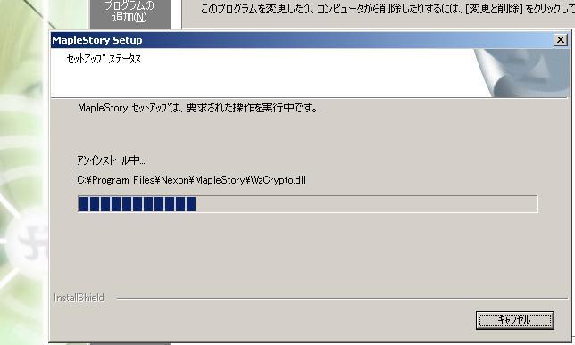 sayounara.jpg